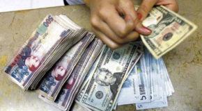 FMI urge a desdolarización de Honduras